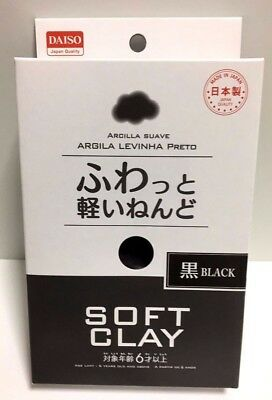 NEW Daiso Japan Soft Clay Black color DIY Handmade F/S Made in Japan