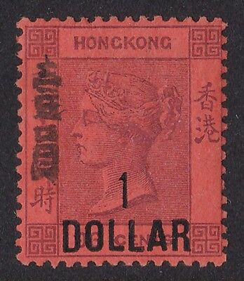 "HONG KONG 1891 ""1 DOLLAR"" on QV 96c with Chinese handstamp"