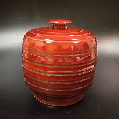 70's Retro Melamine - Red Ice Bucket / Cooler - Japanese Lacquer Ware  Inspired