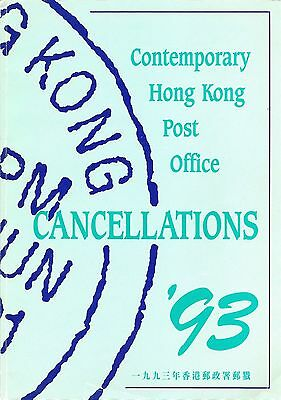 Contemporary Hong Kong Post Office Cancellations