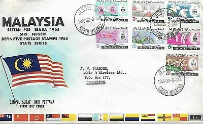 Malaysia 1965 Definitive Issue On Typed First Day Cover My Ref 123