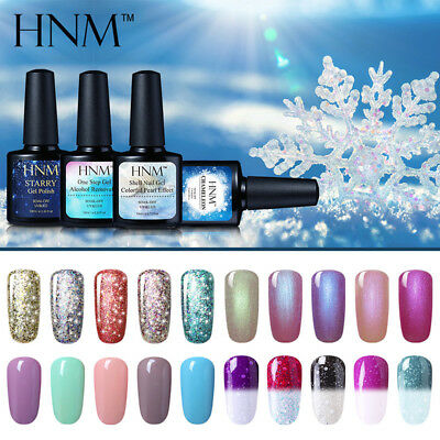 Nail Gel Polish UV LED Soak Off HNM Varnish Lacuquer Color-changing Starry Shell