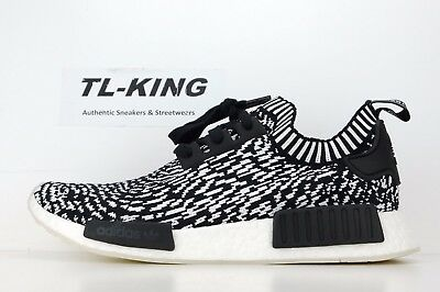 c6608f63c5b63 http  SneakersCartel adidas NMD R1 Trace Green Drops In June