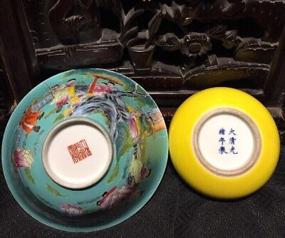 Asian Antique Old Chinese Porcelain Lots Of Two Bowls Qianglong Guangxu Marked