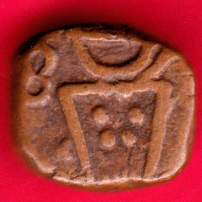 French India - Catch - Rare Coin #iz44