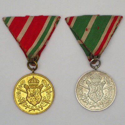 Bulgaria Order Medal of  wars of 1912-13 And 1915-18 White stripe ribbon rare