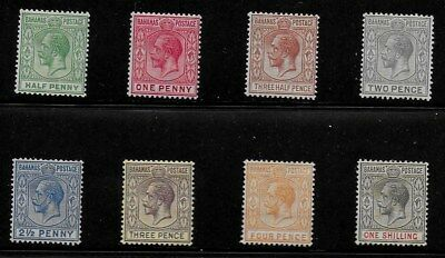 Bahamas 1921 to 1927 KGV Definitives - SS to 1/- - Mint Lightly Hinged