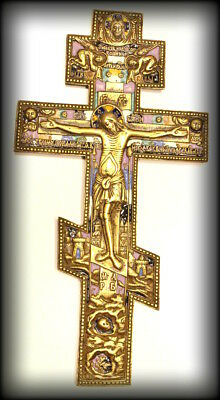 Antique Russian orthodox Bronze Cross with enamel XIX c