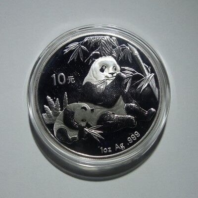 2007 Chinese Panda 1 oz .999 Silver China 10 Yuan in Mint Capsule Only