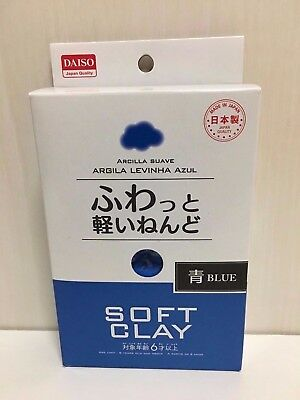 DAISO JAPAN DIY Soft Clay Arcilla Suave Lightweight Blue made in Japan NEW
