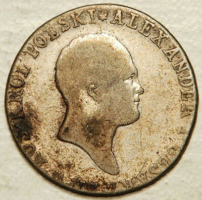 Poland Russia Silver 1 Zloty 1818 (Scarce + Sought After!)