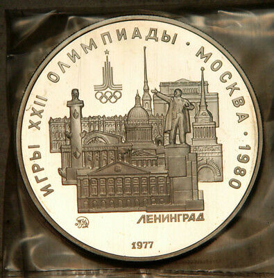 Russia Ussr Silver Proof 5 Roubles 1977 (Moscow Olympics 1980)