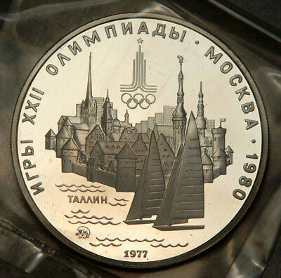 Russia Ussr Silver Proof 5 Roubles 1977 (Moscow Olympics 1980) Tallin