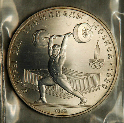 Russia Ussr Silver 5 Roubles 1979 (Moscow Olympics 1980) Lightly Toned Bu!