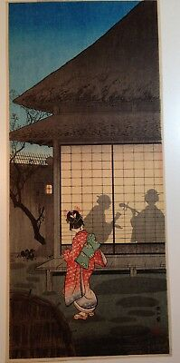 Shotei Japanese woodblock print Teahouse in the night, 1930