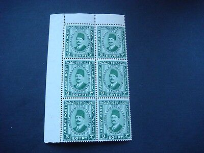 EGYPT 1936 Army Post King Fuad I 3m green Block of 6  SG A12 MNH cat £6.00