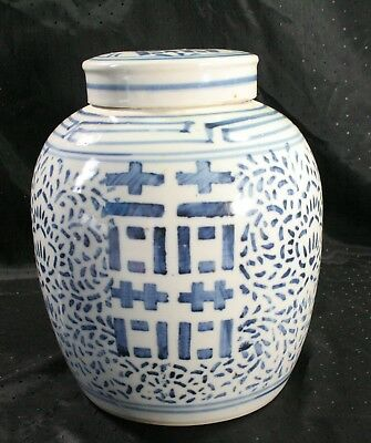 Vintage Chinese Blue and White Porcelain Double Happiness Lidded Ginger Jar
