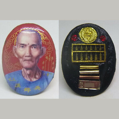 Thai Amulet Lok Ket A Pae Rong Si LP Somjit Lucky Money Trade Business Talisman