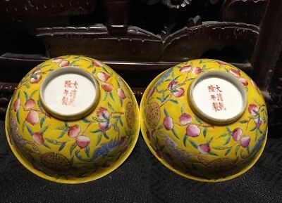 Asian Antique A Pair Of Yellow Porcelain Bowls Qianlong Marked Chinese China