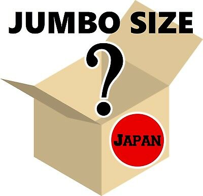 JUMBO Mystery Japanese Snack Box Assorted Candy Chocolate & Surprise Capsule Toy