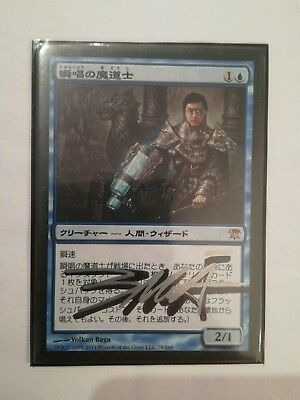 Snapcaster Mage signed by BAGA Artist Japan Magic Gathering schnellzauberer