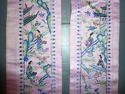 Beautiful pair of antique Chinese silk embroideries