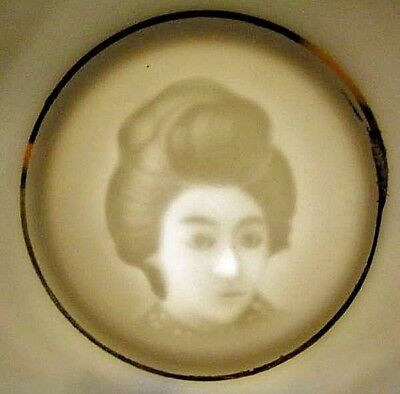 Vtg Lithophane Geisha Girl Bottom Of Cup, Saucer Set, Sumi-E Japan Signed 6 Avl