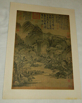 Nine Pearl Peaks Huang Kung Wang Chinese Art Print National Palace Museum Taiwan