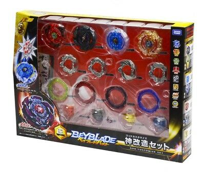 Takara Tomy Beyblade BURST B-98 God Customize Set