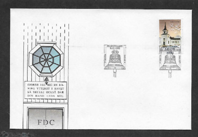 Aland First Day Cover - 1996 - Churches - Brando Wooden Church 1893