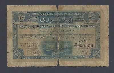 Syria 25 Piastres 1-7-1920  P14 Issued note
