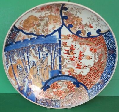 "Antique Vintage Japanese Imari Large 18"" Bowl Charger Meiji Period 19th Century"