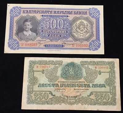 LOT/2 1943/1945 BULGARIA 250/500 LEVA PICK # 66a/70a