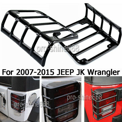 For 2007-2015 Jeep Wrangler JK Metal Black Rear Tail Light Guards Covers (Pair)