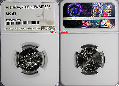 Kuwait Jabir Ibn Ahmad AH1424//2003 50 Fils NGC MS63 TOP GRADED BY NGC KM# 13