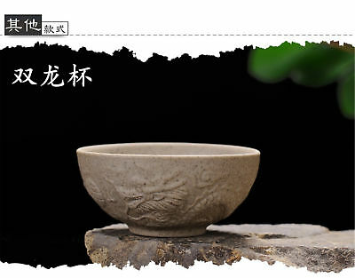 1PC Coarse pottery Relief dragon small kung fu tea cups and saucers ceramic
