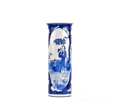 A Chinese Porcelain Blue & White Decorated Vase With Kangxi Mark