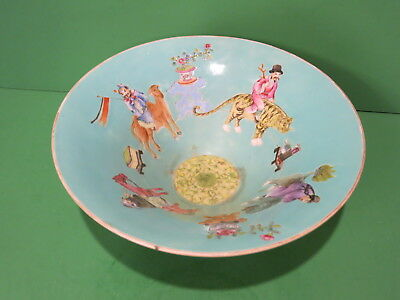 Antique Chinese Famille Rose Enamel Bowl Daoguang (1821-1850) Animals Dragon