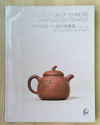 Auction Catalog Poly 2017 Spring Chinese Painting Purpleclay Zisha Teapot