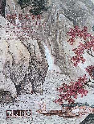 SuSew Art Culture 2013 HuaChen Chinese Auction Catalog