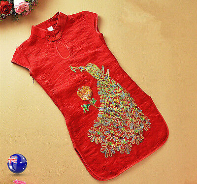 Kids Girl Chinese Traditional QIPAO Costume Tunic red Short Sleeve Summer Dress