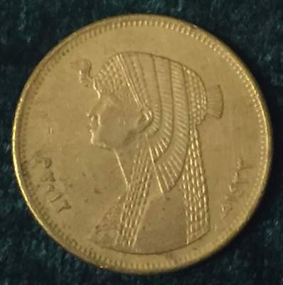 2012 Egypt Cleopatra 50 Piasters  VERY FINE Coin