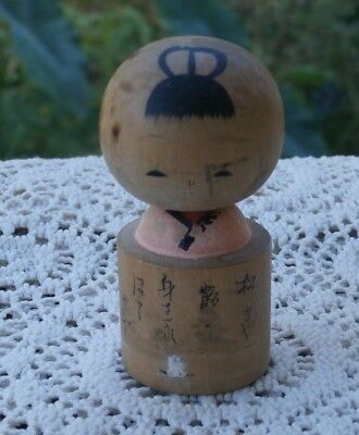 Vintage Miniature Kokeshi Doll, Sweet and Simple, Rustic Style, Wooden Nodder