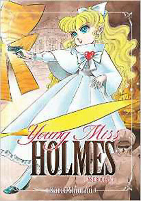 Young Miss Holmes Casebook 5-7, Kaoru Shintani, Excellent Book