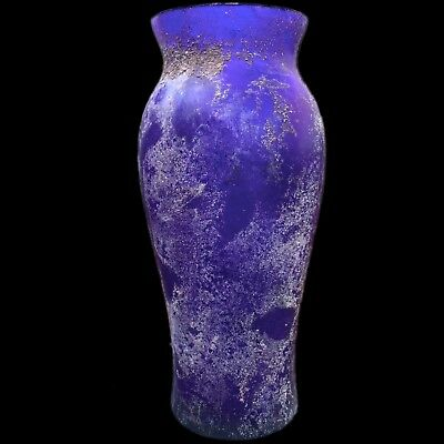 Very Rare Huge Ancient Roman Blue Glass Vessel 1St Century A.d. (1)