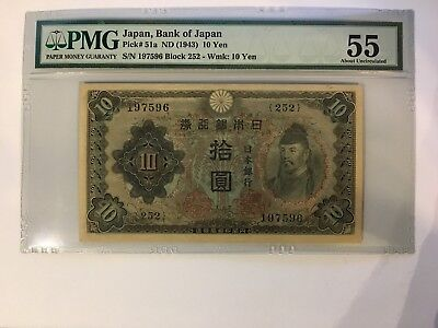 1943 Japan 10 yen Pick 51a pmg 55 About Uncirculated
