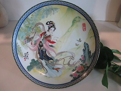 Chinese Imperial Jingdezhen Porcelain Collector Plate Precious Virtue BRADFORD