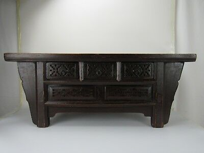 An Original Chinese Qing Dynasty Elm Wood Kang Table With Carving