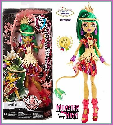 Monster High Ghouls GetAway JinaFire Long Doll NEW Sold Out LOL Free Shipping !