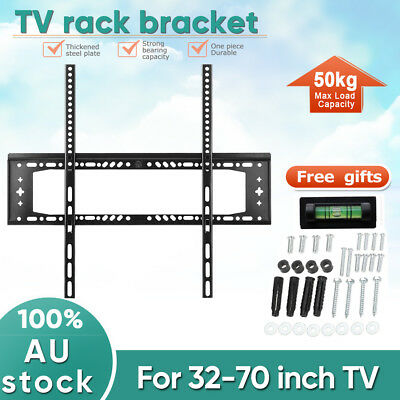 TV WALL MOUNT BRACKET LCD LED Plasma Flat Slim 32 40 42 46 47 50 52 55 60 65